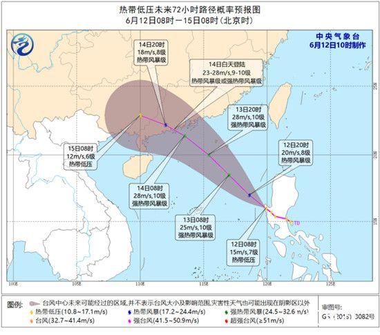 第2号台风将生成 南海中东部部分海域的风力有8~9级