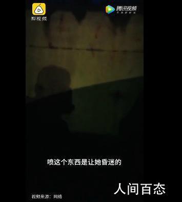 学者质疑网约车性侵 滴滴司机在网络上直播性侵女乘客