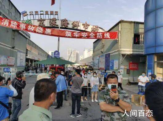 北京进口三文鱼案板测出新冠病毒 相关人员已接受新冠病毒检测