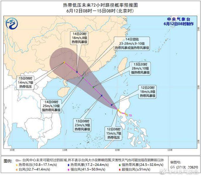 台风鹦鹉将正面袭击广东 今夜多地暴雨大风