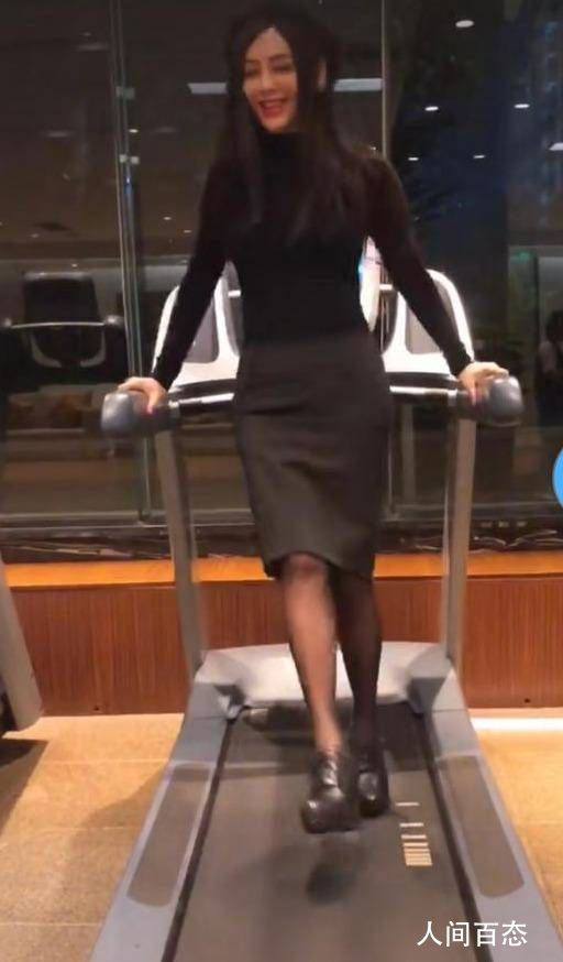 宁静穿高跟鞋在跑步机上跳舞 网友:看了姐姐们自己也不再惧怕衰老