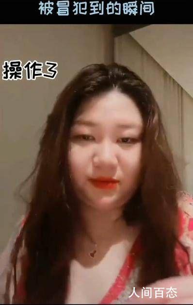 杨天真因衣领太低被禁播 网友:快快送天真姐姐出道