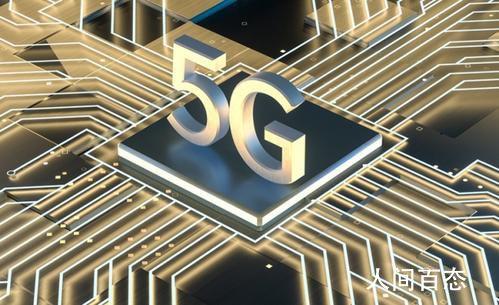 诺基亚与博通开发5G芯片 以使其供应链多元化