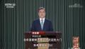 朝鲜军队已保持备战状态 进一步加强对韩军事警戒的措施