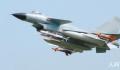 解放军军机8天内3次入台西南 相关消息引起了网友的关注
