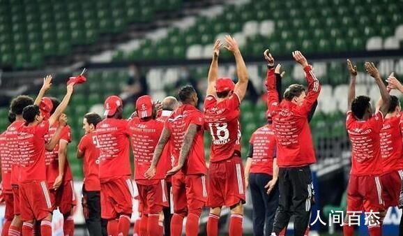 拜仁德甲八连冠 拜仁慕尼黑客场1:0击败不莱梅