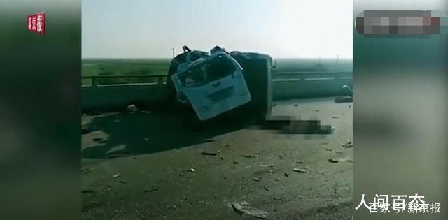 内蒙古车祸致7死1伤 事故原因正在调查中