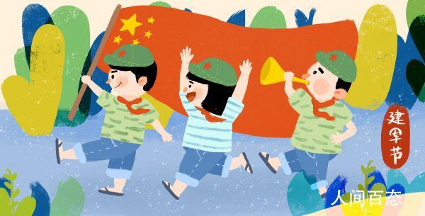 2012年8月1日是什么节日 8月1日中国人民解放军建军纪念日