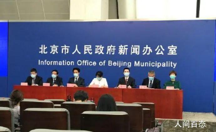 北京一外卖员确诊平均每天接50单 6月北京外卖员确诊