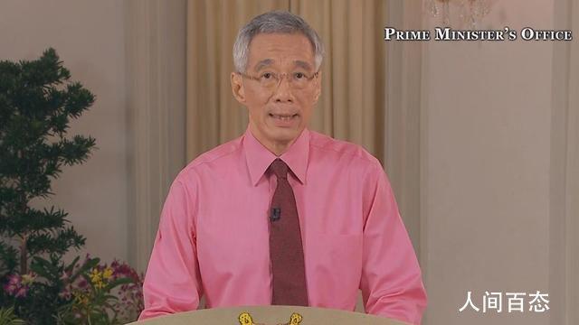 新加坡宣布解散国会 颁布选举令