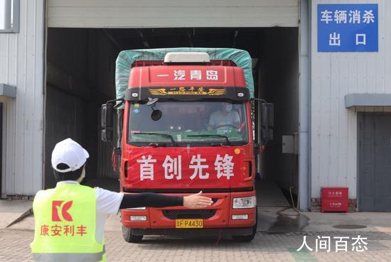 北京启用果蔬中转站 蔬菜水果供应如何保障