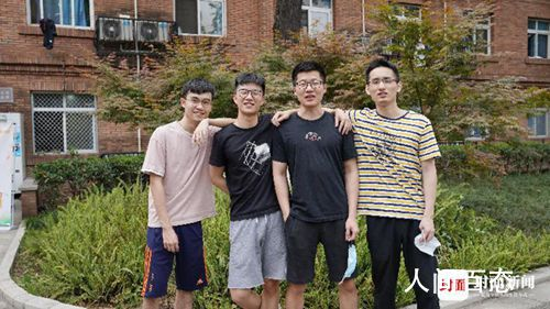 学霸宿舍4人收到同所名校offer 寝室良好的学习氛围让他们受益良多
