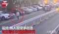 情侣翻车被救后牵手离开 两人因肇事逃逸被交警处以相应的处罚