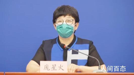 北京一确诊病例为家庭教师 北京新增确诊病例详情通报