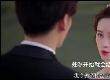 林湘悔婚 对此该怎么看待?