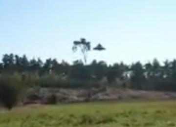 拍到罕见UFO清晰照 40年来最清晰UFO目击照