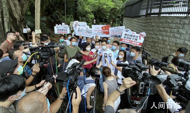 香港165万市民签名抗议美国干预 反对美国干预支持国安立法