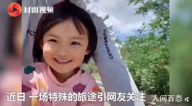 爸爸带4岁女儿骑行拉萨 4月2号从广东东莞出发骑行4139公里于6月12号抵达拉萨
