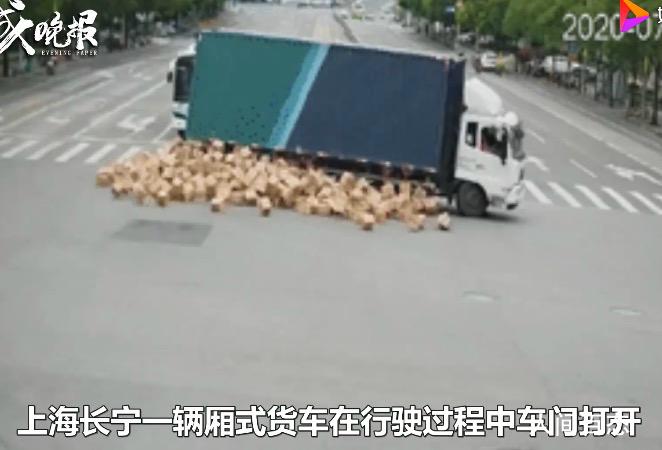 货车门没关好致千余箱茅台掉落 司机崩溃:赔不起啊
