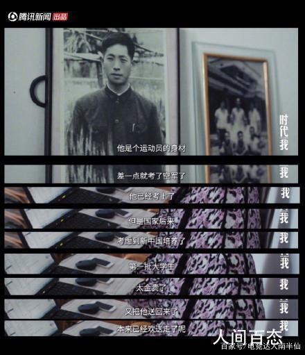 袁隆平差点当空军 在大学毕业后考入空军学校