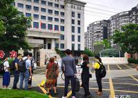 豫章书院非法拘禁案宣判 吴军豹被判有期徒刑二年十个月