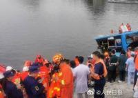 贵州坠湖公车司机已找到 不像司机身体问题