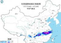 中央气象台发布暴雨橙色预警 部分地区有大到暴雨