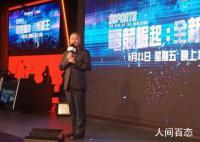 微星CEO坠楼身亡 江胜昌个人资料介绍