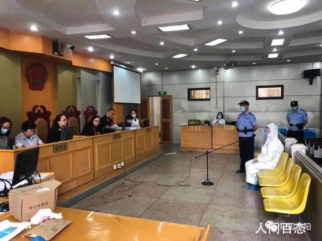 贵阳男子暴力刺死辅警案一审宣判 郭斌斌个人资料介绍