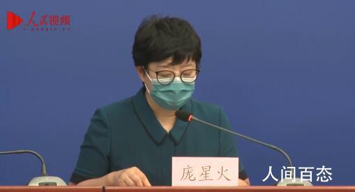 北京有人不戴口罩串门致13人确诊 疾控中心通报疫情案例