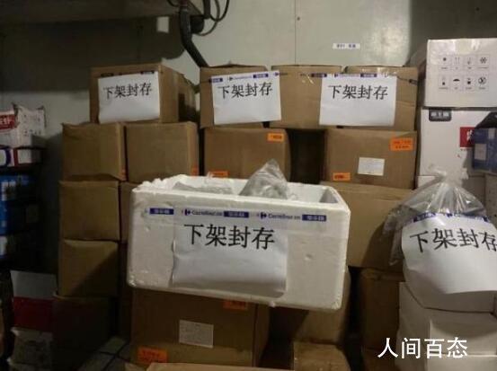 哈尔滨下架涉疫冻虾 对厄瓜多尔产进口冻虾1369.9公斤下架封存