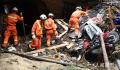 重庆开州山体滑坡2人死亡 救援工作正在紧张进行中