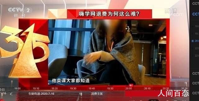 嗨学网涉事主管已离职 罗静个人资料介绍