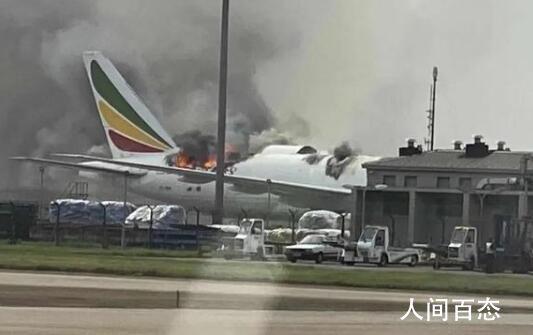 上海浦东机场一架飞机起火 视频显示现场浓烟滚滚