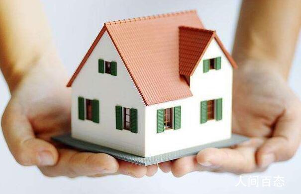 东莞暂停向外地人出售三套房 具体有哪些内容