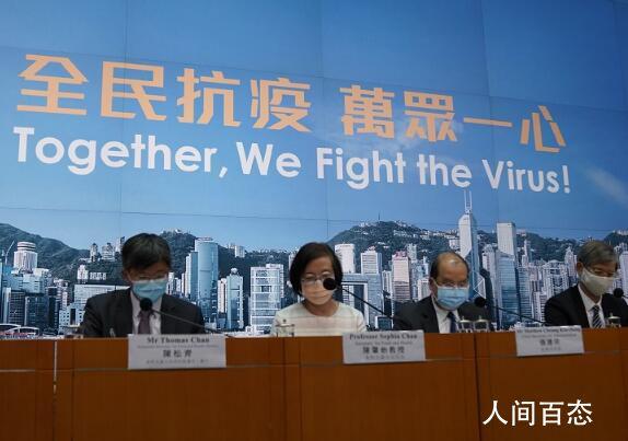 林郑月娥向中央请求协助香港检测 亦希望中央协助在亚博建立方舱医院
