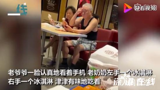 老爷爷陪老奶奶排排坐吃冰激凌 特别的有爱呀