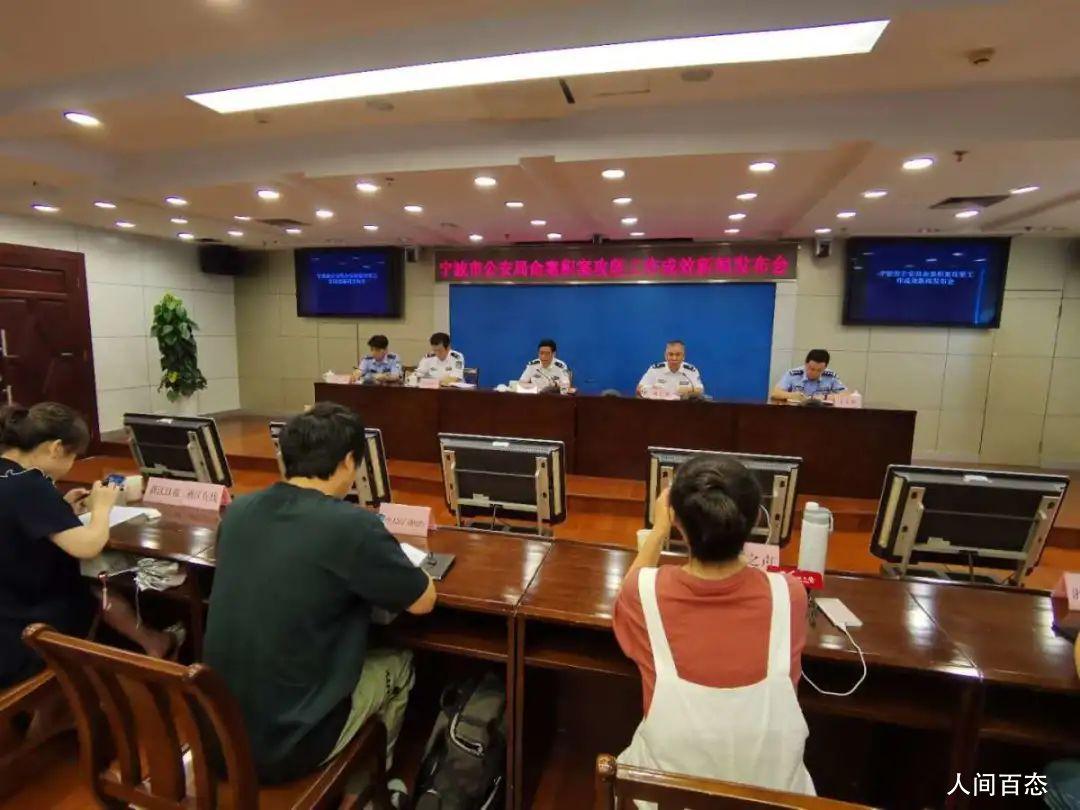 宁波水库杀人案告破 目前三名嫌疑人已被刑事拘留