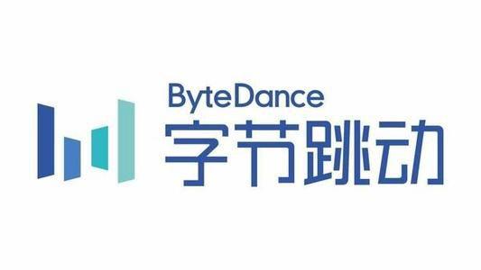 字节跳动回应关于中国业务上市 上市地点或在香港或上海