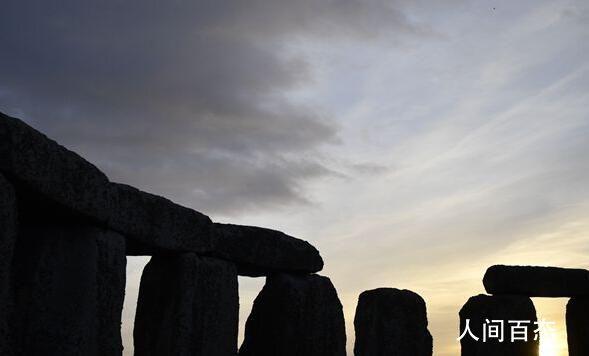 英国巨石阵石料来源之谜被揭开 网友表示离真相又近了一步