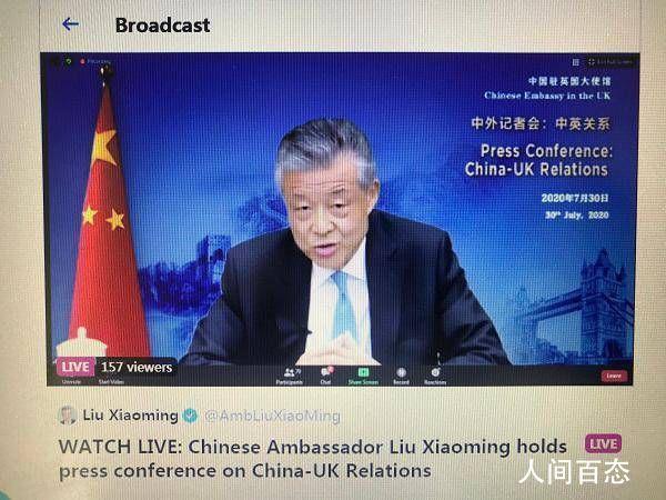 驻英大使警告英国勿对华进行新冷战 刘晓明个人资料介绍
