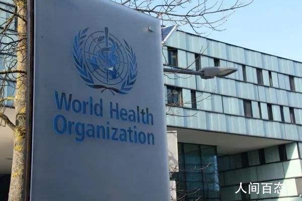 世卫称新冠是百年一遇健康危机 人们在接下来数十年的时间内都将感受到疫情的影响