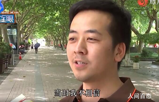 杭州快递员收到价值1.5亿包裹 网友:估计配送的司机心情也很忐忑吧
