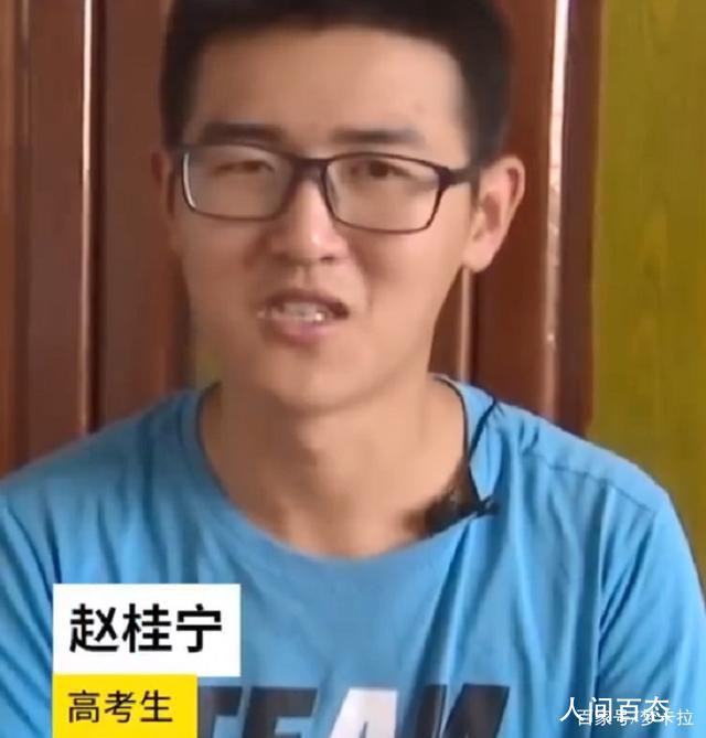 691分考入清华暑期搬砖打工 赵桂宁个人资料介绍