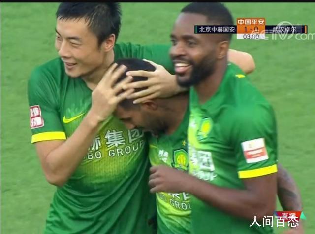 北京国安小胜武汉卓尔 卓尔唯一及格的方面是3分钟后的防守