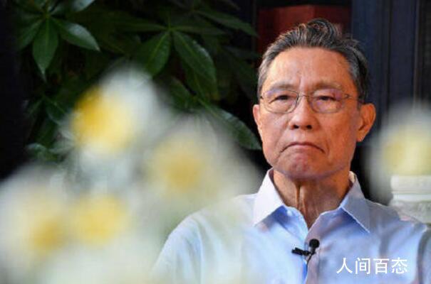 钟南山成为共和国勋章建议人选 表彰疫情中作出杰出贡献的功勋模范人物