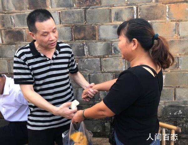 张玉环与前妻再见面紧握双手 宋小女个人资料介绍