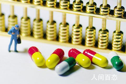 新冠药物拟纳医保 新一轮医保目录调整又要开始了