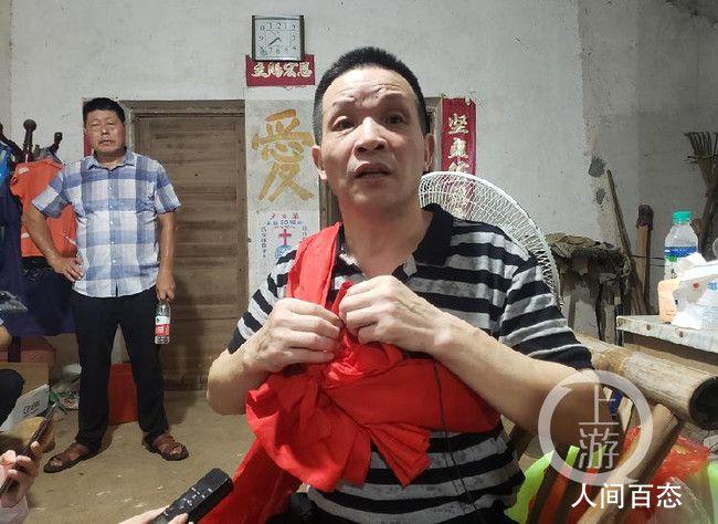 张玉环接受法院的赔礼道歉 被法院宣判无罪回到家中