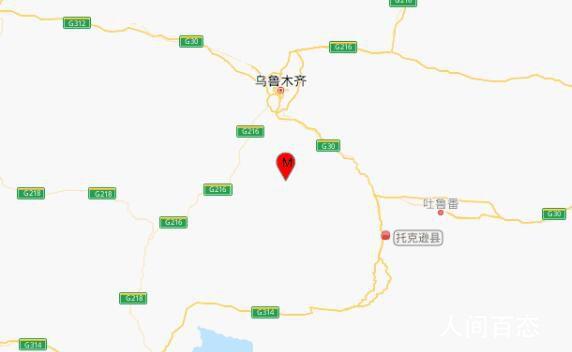 新疆吐鲁番市4.8级地震 震源深度20千米